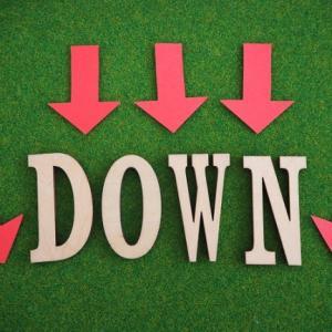 今日もズドーンと持株が下落!オリックスを買い増すか悩む。
