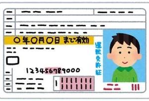ハイヤー・タクシー乗務員への転職に必要な運転記録証明書って何?