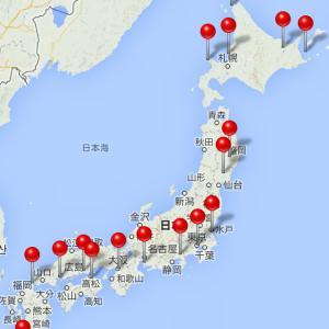 僕が日本を旅した理由