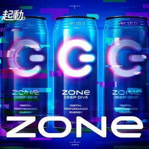 【斬新すぎ】Zoneエナジーの新作deep diveはカルピス味!