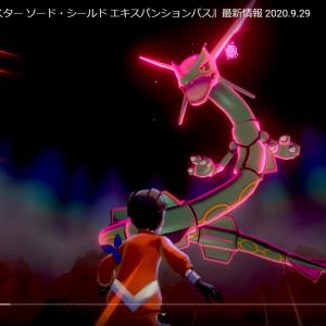 ポケモン剣盾 エキスパンションパス第2弾「冠の雪原」を2分で紹介!