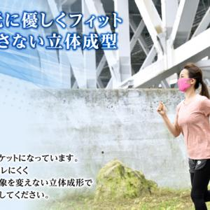 運動しても蒸れない・苦しくならない日本製「ランナーマスク」がおすすめ!