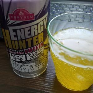 【カフェイン2倍】トップバリュー製のエナドリ、エナジーハンターがヤバすぎる!