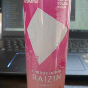 【期間限定】RIZINエナジードリンクサクラ味が衝撃すぎた!