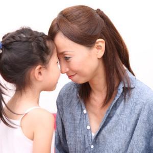 カウンセリング/セラピーについて|親との関係が無理なく自然と変わっていくのです。