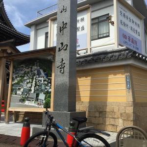 過去のサイクリングを振り返る 中山寺ー箕面
