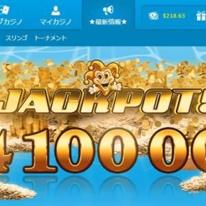 ベラジョンカジノのジャックポットスロットガイド