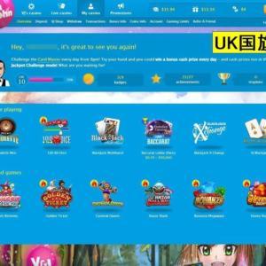 ベラジョンカジノ 日本語表示に戻す方法