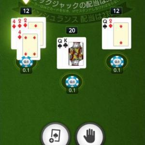 ブラックジャックの練習アプリ。賭けもできて実戦で腕試しもできる!