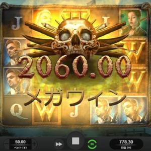 遊雅堂スロット デッドマンズトレイルで8800円負けた;