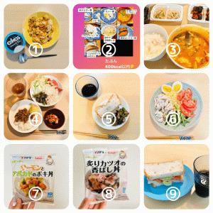 【26日目】ダイエット開始から−3kg!最近のお昼ごはんルーティーン