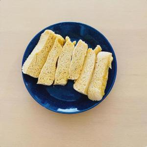 【28日目】ダイエットに超おすすめ手作りおやつ「おから蒸しパン」