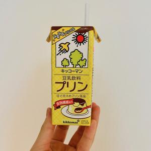 【おから蒸しパン】砂糖の代わりにキッコーマンの豆乳飲料で作ったら美味しかった