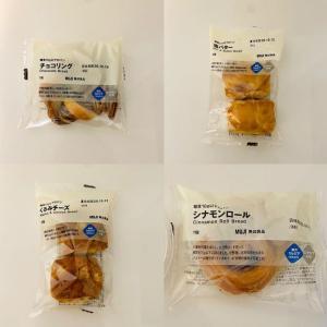 【ダイエット】無印良品から低糖質パンが出たので食べてみた!