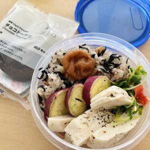 【ダイエット】100日以上続けて分かった「太る習慣」とは?