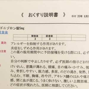 点滴から内服へ(40ml→30mg)