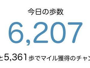 3か月 → 5か月無治療へ