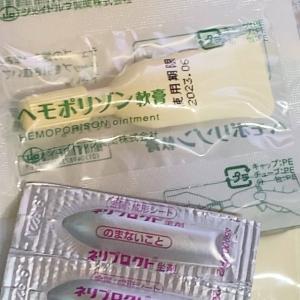 6/25 消化器外科へ