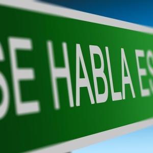 スペインとメキシコのスペイン語の違い