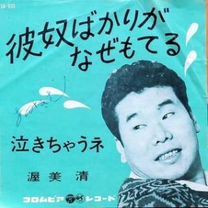 五郎は渥美清に激似。梅ちゃんの恋のゆくえ。<br />