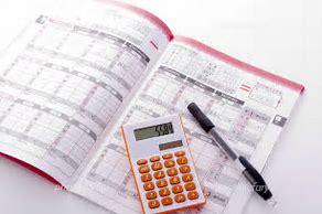 【家計簿公開】6月の家計の収支を公開します!