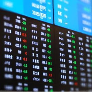 【はじめて証券口座を開設する人】おすすめの証券会社がわかります!
