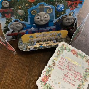 オンラインクリスマスパーティーさいこーっ!
