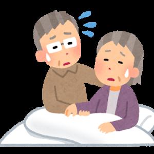 【朝日】「死なせてやらなあかん。自分が死ぬ前に」…介護5千日、息子が母(96)の首を絞めるまで