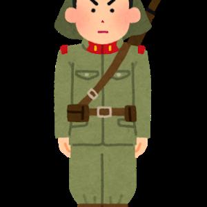 【沖縄】「日本兵の方が恐ろしかった」 教育の重要性強調―語り部の89歳大城さん・沖縄 2020/06/23