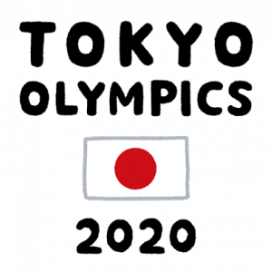 東京五輪開催へ全力 安倍首相