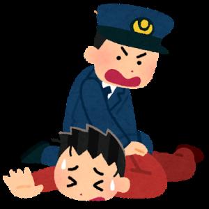 【香港】逮捕は約370人 香港国家安全維持法違反などの疑い