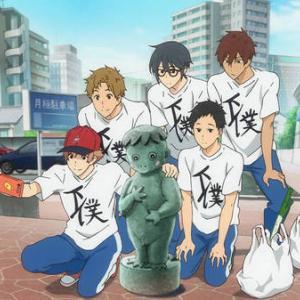 【京アニ放火殺人から1年】 青葉容疑者が「丸パクじゃねーか!」と激昂したアニメ『ツルネ』5話のシーンが判明