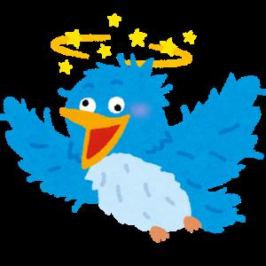 【IT】Twitterがユーザー課金を検討中 コロナ禍での広告収入減を受け