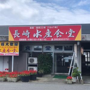 長崎魚市場:長崎水産食堂で朝食を(特盛海鮮丼+鯛のあら汁)