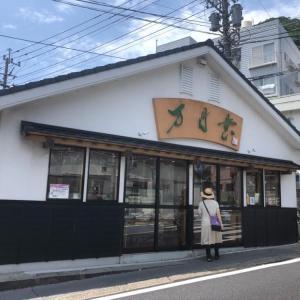 【長崎名物】万月堂の桃カステラ