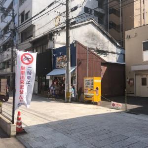 Mr.X(ミスターエックス)という謎の飲み物を長崎市で発見