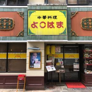 思案橋横丁の「中華料理よこはま」で特製ちゃんぽんを食す