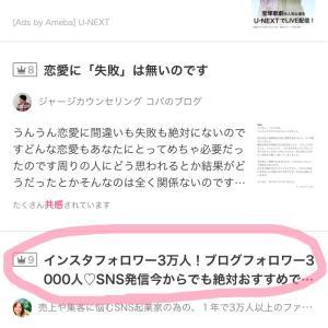 起業・ビジネスランキング9位にランクイン!!!