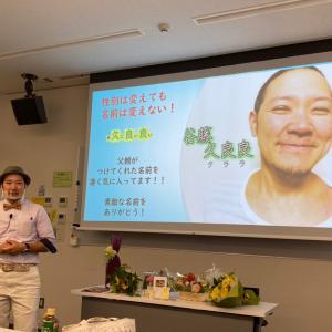 【クラさんの講演会 その3】夢が目標に!全国47都道府県で講演会の第一歩!!