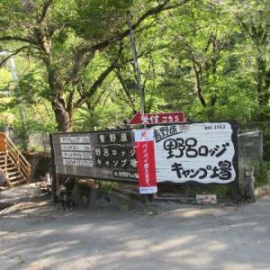 青野原野呂ロッジキャンプ場に行ってきました。