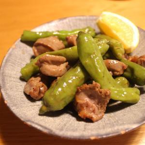 【レシピ】「砂肝とシシトウの醤油炒め」