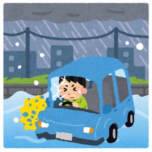 ただ旅ライフ!プロドライバーが語る、豪雨、大雨、災害時の命を守る運転の仕方