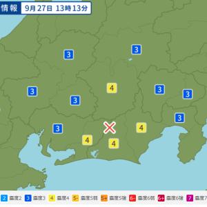 2020年9月27日震度速報 震源地 静岡県西部  長野県最大震度 4 マグニチュード 5.3