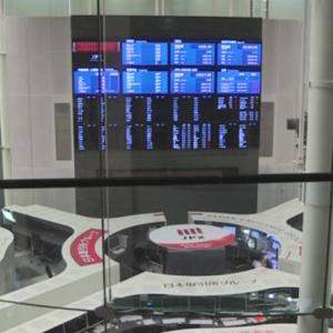 東京証券取引所 取引停止原因は富士通の設定ミス!納入時から5年間気が付かず運用