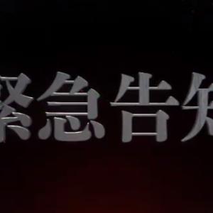 TVアニメ「かぐや様は告らせたい」新作第三期制作決定!2021年OVA発売
