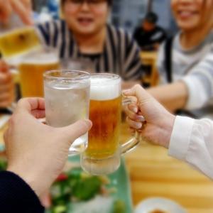静岡県立大学生の会食で10人感染クラスター認定!何学部とサークル名