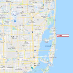 現地ライブ影像!フロリダ州のマイアミビーチ付近でビルが倒壊!発生場所