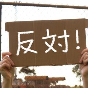 五輪開会式演出担当小林賢太郎氏を解任!解任理由は「ユダヤ人大量惨殺ごっこ」