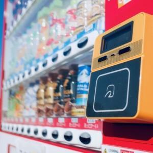 東京オリンピックメディアセンターのコーラ280円が話題!「リアルぼったくり」