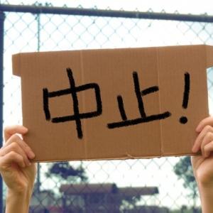 東京オリンピック開会式中止決定!組織委理事約20人が開会式の中止か簡素化を要望